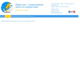 nordstudeo.net