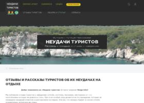 norge-info.ru