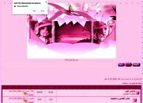 norh1122.ahlamontada.net