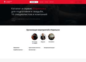 norilsk.unassvadba.ru
