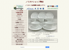 noritakeshop.jp