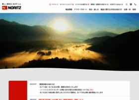 noritz.co.jp
