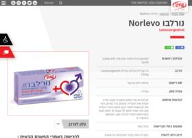 norlevo.co.il