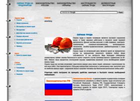norma.org.ua