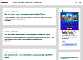 normalnet.ru