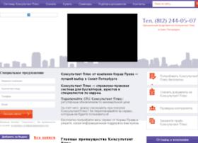 normapravaspb.ru