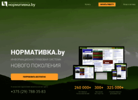normativka.by