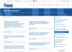 normdoc.safety.ru