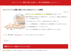 normes-internet.com