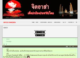norporchoreu.com