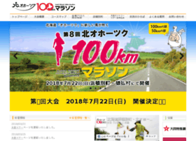 north100.jp