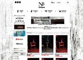 north6antiques.com