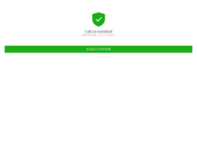 northerngolflinks.com