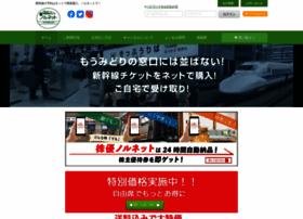 norunet.com