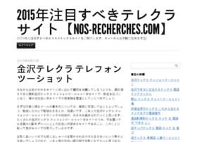 nos-recherches.com