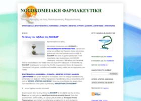 nosfar.blogspot.com