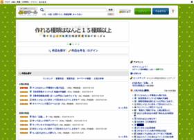 nosv.org