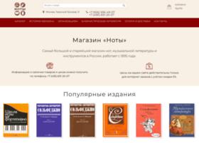 nota24.ru
