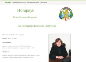 notarius-plovdiv.com
