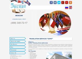 notarized-translations.ru