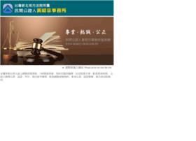 notary-chon.com.tw