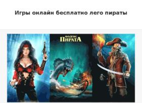 notatoy.com.ua