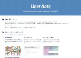 note.openvista.jp
