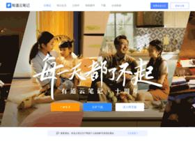 note.youdao.com