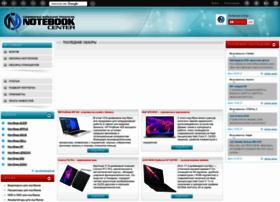notebook-center.ru