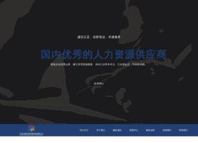 notebookpress.com