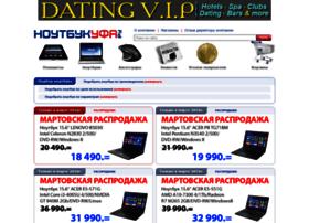 notebookufa.ru