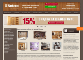 noteco.ru