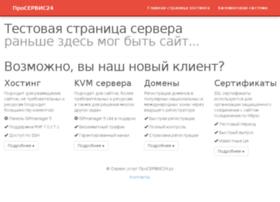 notekino.ru