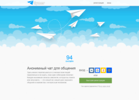 notemail.ru