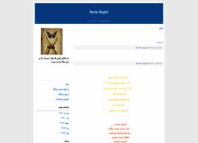 notenight.blogfa.com