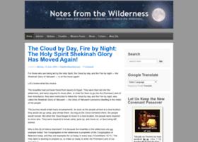 notesfromthewilderness.wordpress.com