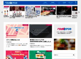 notespace.jp
