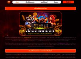 noticias-de-seguros.com