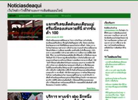 noticiasdeaqui.net