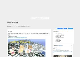 notoskin.yoshi-moto.com