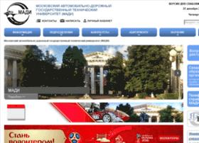 nou-mti.ru
