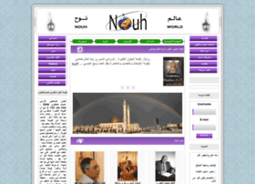 nouhworld.com