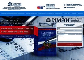 nouimei.ru