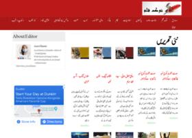 noukeqalam.com