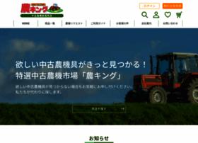 nouki-ichiba.net
