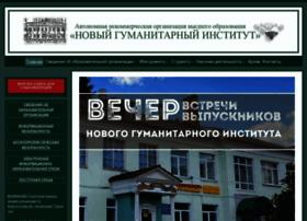 noungi.ru