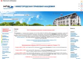 nounpa.ru