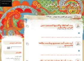 noura-alrasheed.com