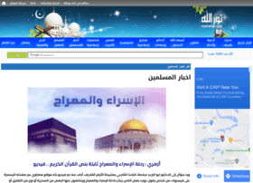 nourallah.com