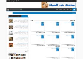 nourelhyah.blogspot.com